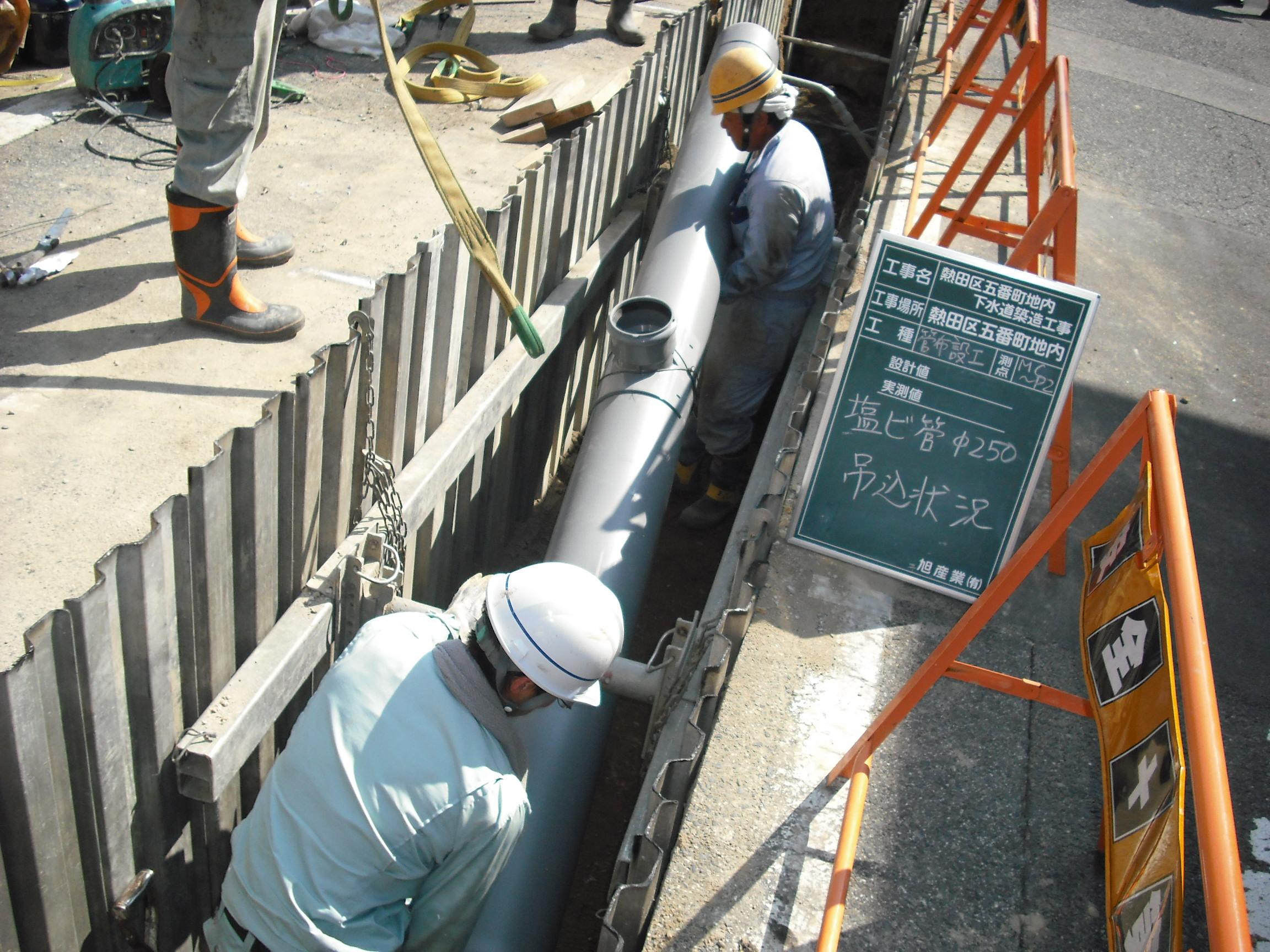 下水道管吊込み状況